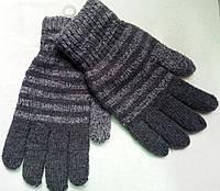 Перчатки детские для мальчиков подросток
