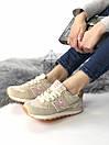 Стильные женские кроссовки New Balance 574, фото 4