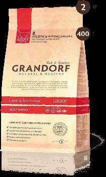 Сухой корм для кошек Grandorf Lamb & Brown Rice  Rice ADULT INDOOR с ягненком, 400 г