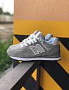 Стильні замшеві кросівки New Balance 574 сірі, фото 2