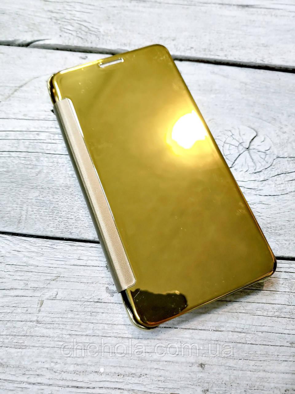 Чехол книжка для Samsung Galaxy A7 2016 A710 Flip Cover накладка бампер противоударный золотистый