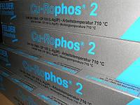 Припой Cu-Rophos 2 Felder (1 кг\пачка), фото 1