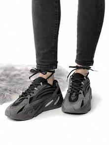 Женские замшевые кроссовки Yeezy  boost 700  с рефлективом