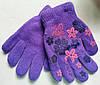 Перчатки детские для девочек