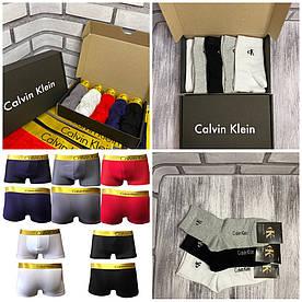 Набор брендовых мужских боксеров + носки Calvin Klein Gold