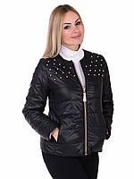Женская демисезонная куртка IRVIC 50 Черный