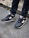 Чоловічі кросівки New Balance 574 з шкіри, фото 6