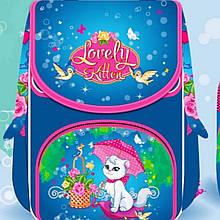 Рюкзак школьный каркасный (ранец) Lovely Kitten