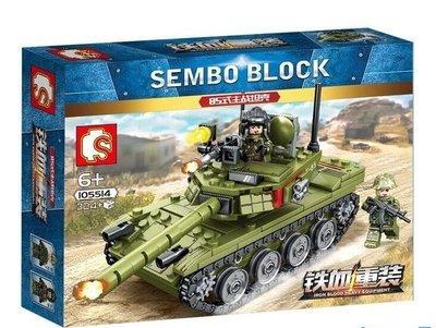 Конструктор Sembo Танк, военная техника, 324 дет.