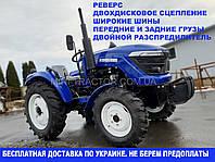 Трактор ГАРДЕН СТАР GS3254 DH2G с РЕВЕРСОМ, широкие шины, 4х4, блок колес, 25л.с, двухдисковое сцепление, фото 1