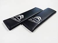 Накладки на ремень безопасности Чехлы на ремень безопасности Накладка в машину ремень Подарок в машину Ситроен