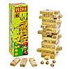 Дерев'яна іграшка Вежа Fun Game в коробці