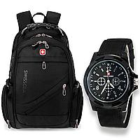 SwissGear+часы Водонепроницаемый Швейцарский рюкзак