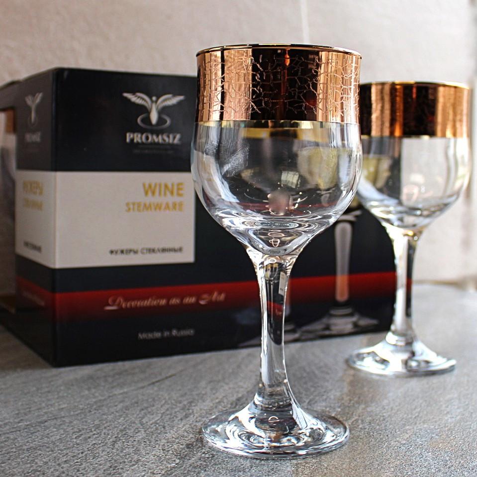 Винные бокалы с позолотой Гусь-Хрустальный Кракелюр 240 мл 6 шт (TRV267-163/S)