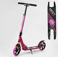 """Самокат складной двухколесный с передним амортизатором для детей от 3-х лет """"Best Scooter"""" 211681, розовый"""