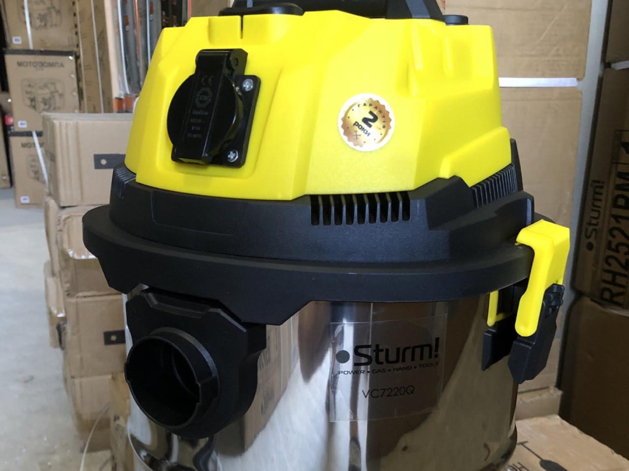 2000 ват. Строительный пылесос Sturm VC7220Q промышленый пылесос