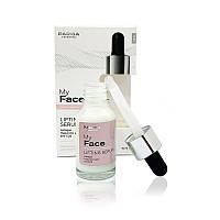 Сыворотка для лица Parisa Cosmetics My Face Lifting с лифтинг эффектом 15 мл SE01