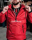 Чоловіча весняна куртка-анорак (2 кольори), фото 3