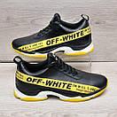 Кожаные стильные мужские кроссовки Nike Off White, фото 4