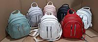 Женский стильный красивый рюкзак из качественной экокожи