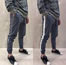 Чоловічі легкі штани з відбивачем (рефлектив), Туреччина, фото 2