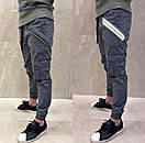 Чоловічі легкі штани з відбивачем (рефлектив), Туреччина, фото 3