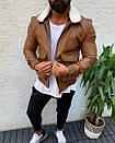 Чоловіча коротка куртка демісезонна, три кольори, фото 2