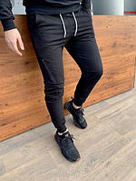 Мужские стильные спортивные штаны с манжетом (три цвета)