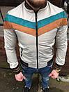 Мужская куртка-бомбер со вставками велюра, Турция, фото 5