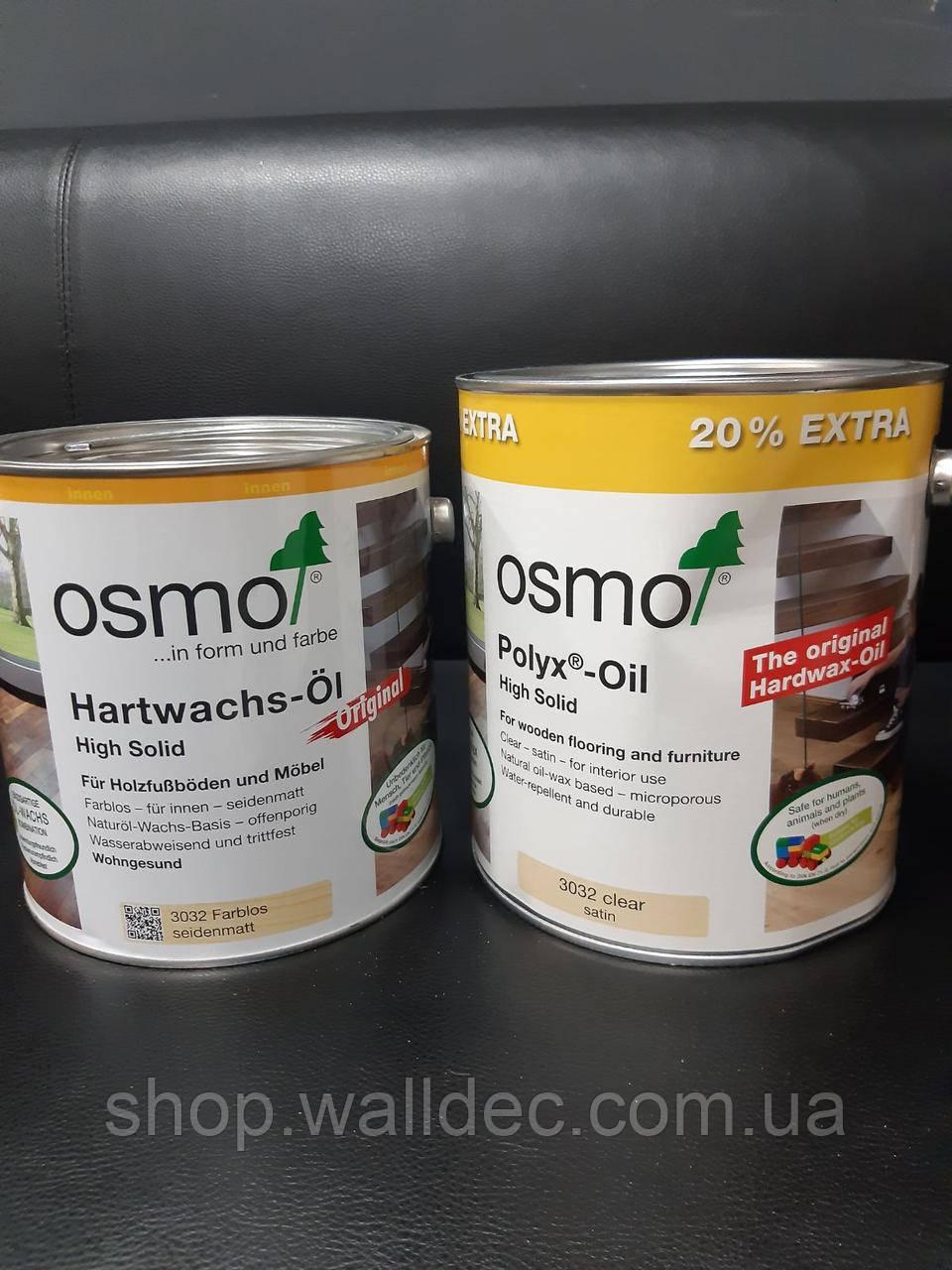 Акція! Масло OSMO з твердим воском, Hartwachs-Oil 3032 3л за ціною 2,5 л ,шовковисто-матове