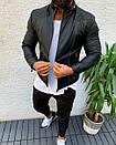 Мужская стильная куртка люкс качество, фото 3
