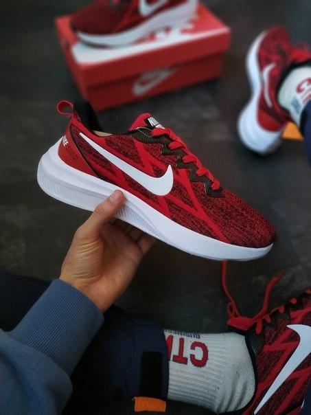 Чоловічі модні текстильні кросівки Nike топ якість