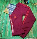 Котонові чоловічі спортивні штани Топ якість (2 кольори), фото 10