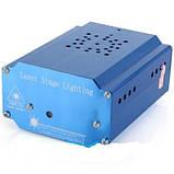 Лазерный проектор LASER YX 09-A - цветомузыка, фото 4