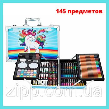 Дитячий набір для малювання в алюмінієвому валізі Mega Art Set 145 предмета | Дитячий набір для творчості