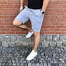 Мужские спортивные шорты, Турция (три цвета), фото 2