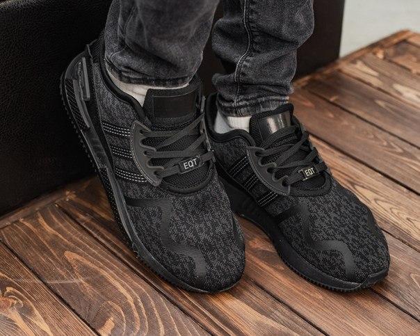 Чоловічі кросівки Adidas з текстилю