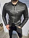 Чоловіча куртка-кожанка, Туреччина люкс якість, фото 5