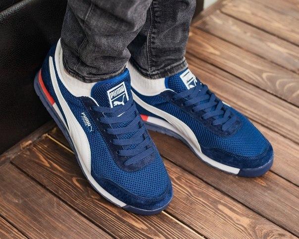 Стильные мужские кроссовки Puma, два цвета