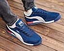 Стильні чоловічі кросівки Puma, два кольори, фото 4