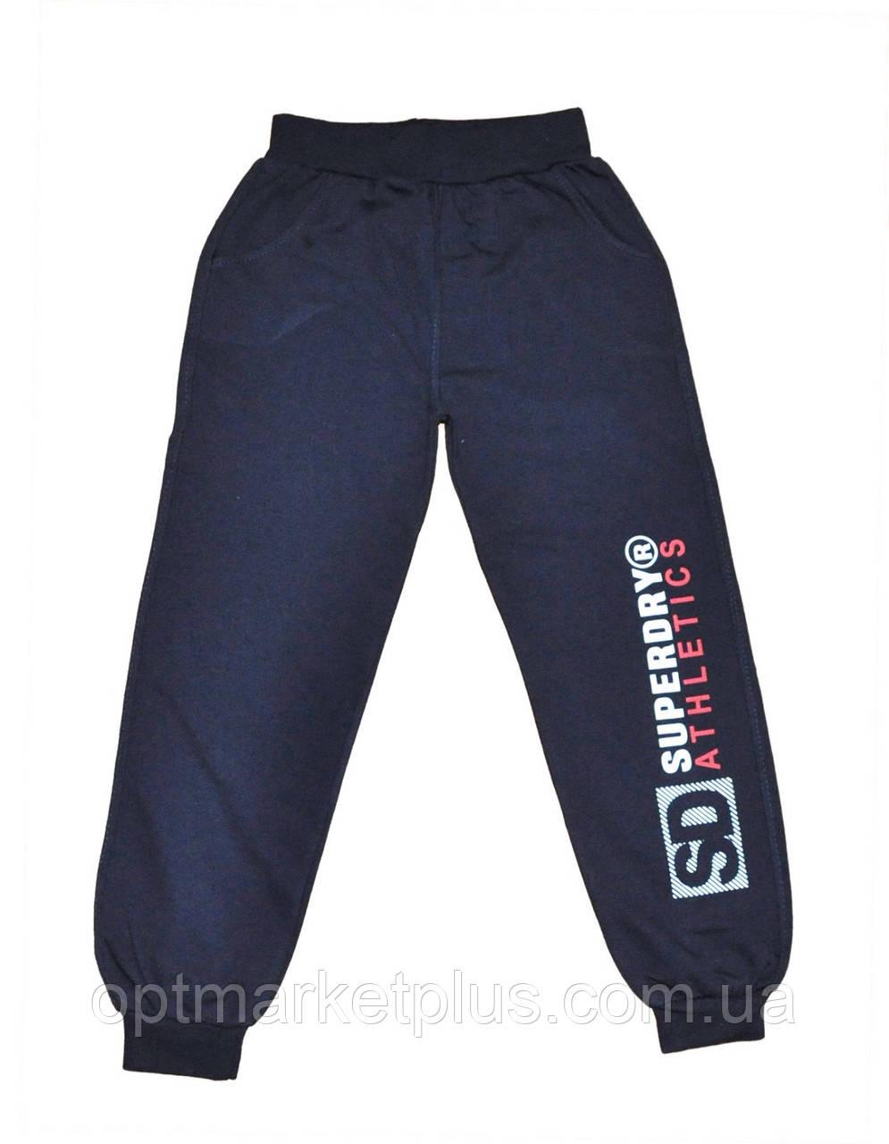 Спортивные подростковые штаны, трикотаж (9-12 лет) Турция оптом купить от склада 7 км Одесса