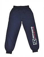 Спортивные подростковые штаны, трикотаж (9-12 лет) Турция оптом купить от склада 7 км Одесса, фото 1