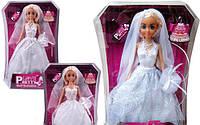 """Кукла Барби """"Невеста"""" 82007"""