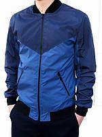 Бомбер Весна синий - светло синий куртка осенняя мужская