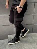 Черные мужские штаны Карго с манжетом на флисе