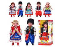 Кукла Дети Украины (Катерина и Олесь)  M 2132 UI Limo toy