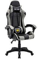 Крісло геймерське EXT ONE сіре Ігрове крісло Спортивное компьютерное кресло кресло игровое компьютерное Стул