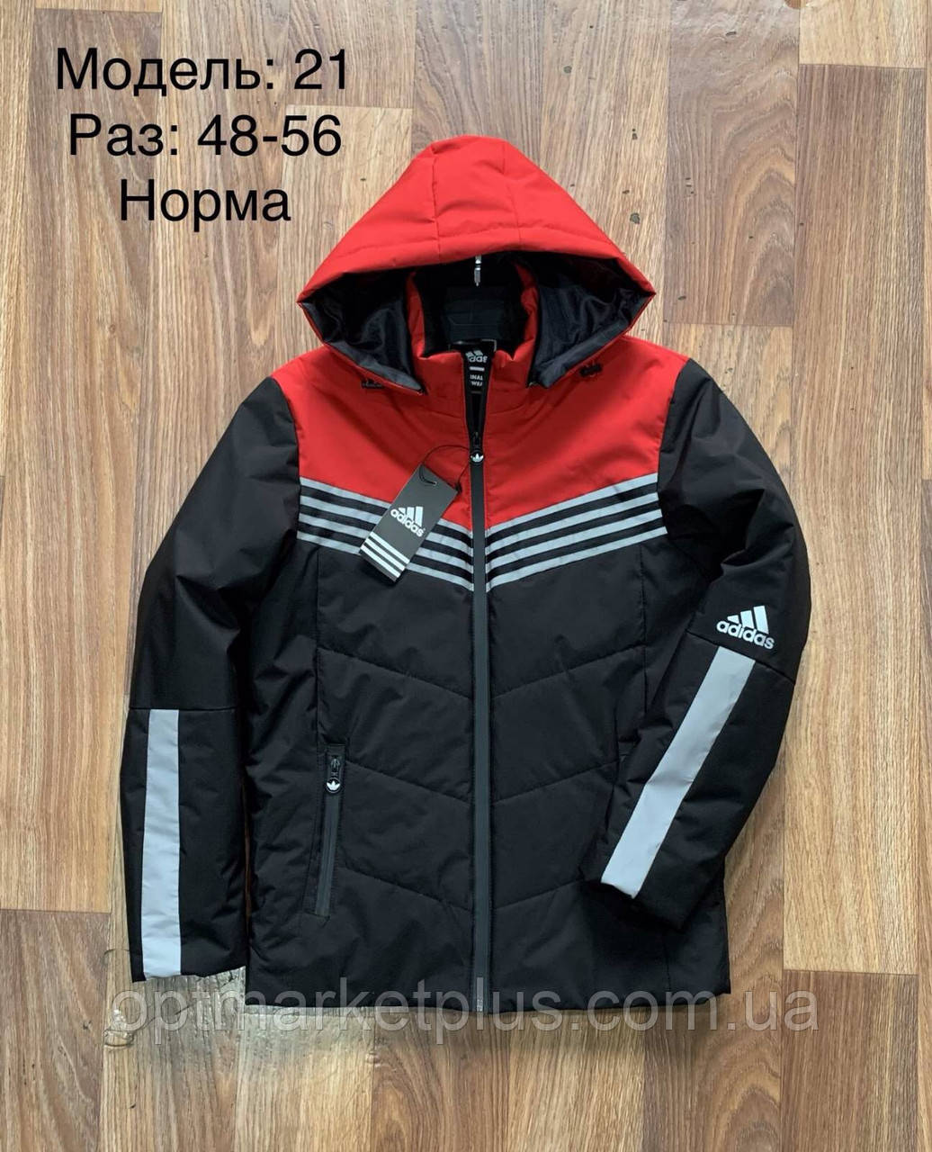 Куртка мужская (48-56) купить оптом от склада 7 км Одесса