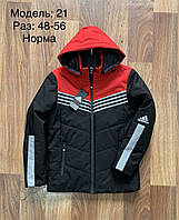 Куртка мужская (48-56) купить оптом от склада 7 км Одесса, фото 1