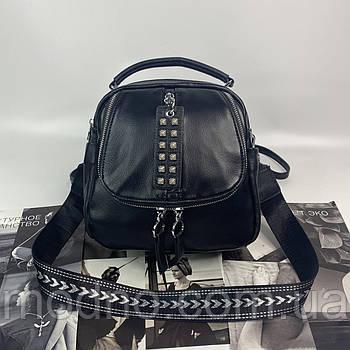Жіночий міський міні рюкзак сумка на два відділення Polina & Eiterou